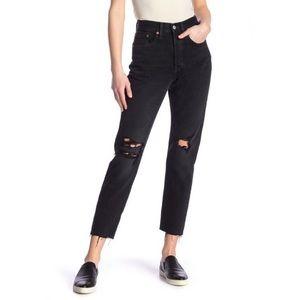 NWT Levi's 501 Skinny Jeans